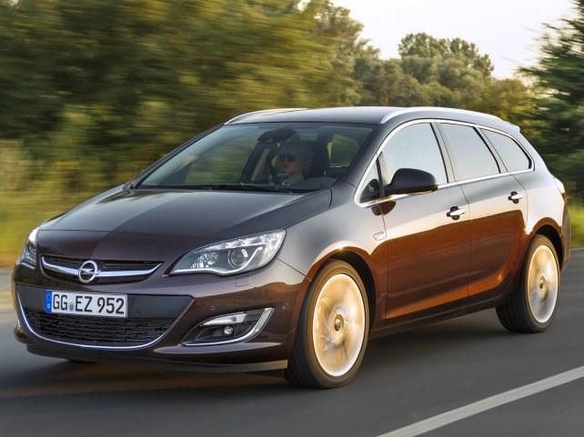 Opel Astra Универсал в Москве