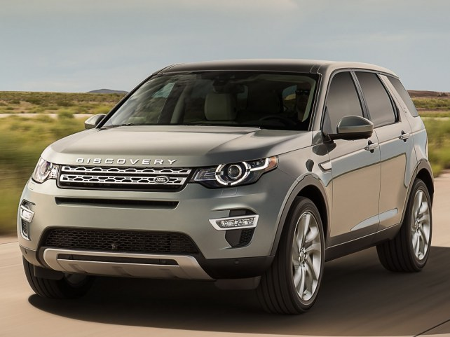 Land Rover Discovery Sport в Брянске